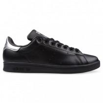 Adidas Originals Stan Smith Frauen Schwarz Metallisch Schuhe Bb5156