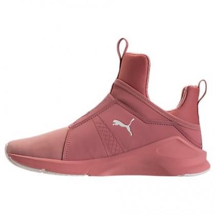 Puma Fierce Athlux Damen Sneaker 19090802 002 - Camo Braun Marshmallow